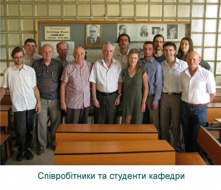 Конкурс кафедр на краще науково-методичне забезпечення навчального процесу