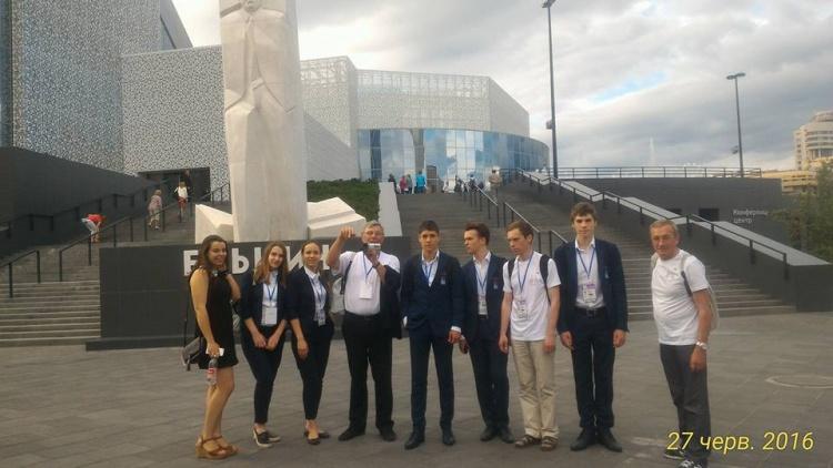 29-й Міжнародний Турнір Юних Фізиков