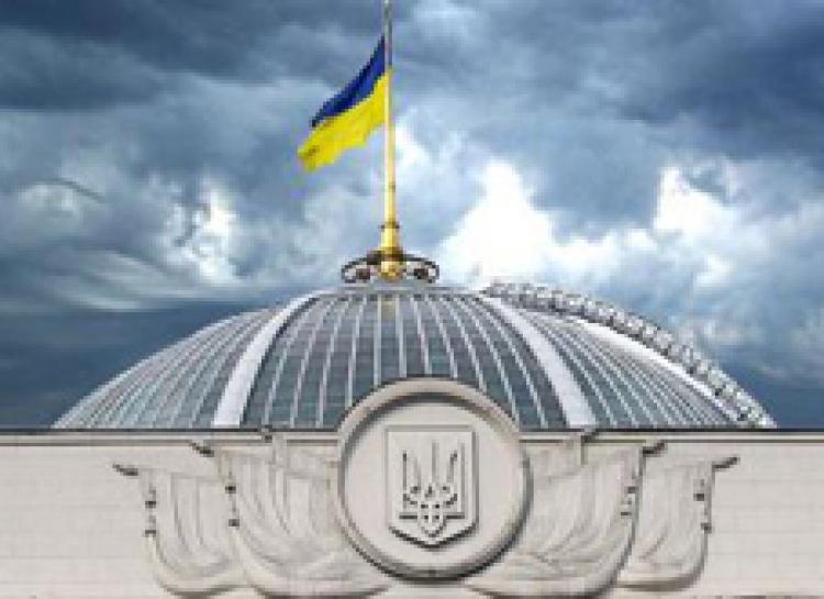 Премія Верховної Ради України найталановитішим молодим ученим в галузі фундаментальних і прикладних досліджень та науково-технічних розробок