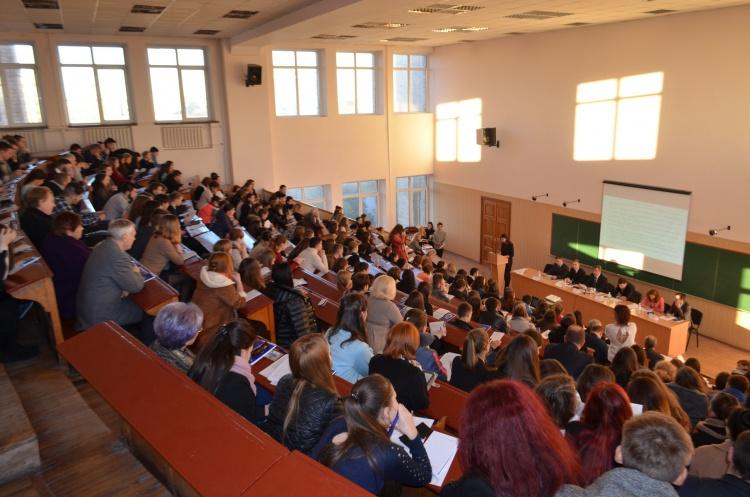 Конференція студентів університету