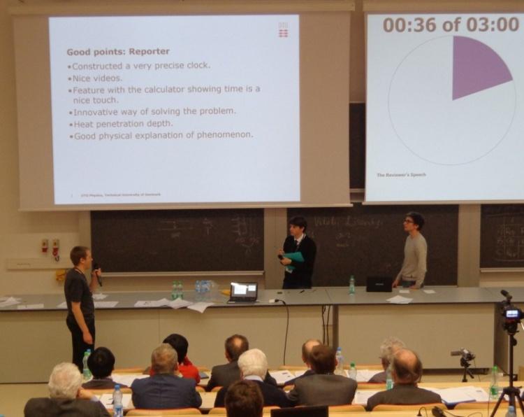 7-й Міжнародний студентський турнір фізиків.