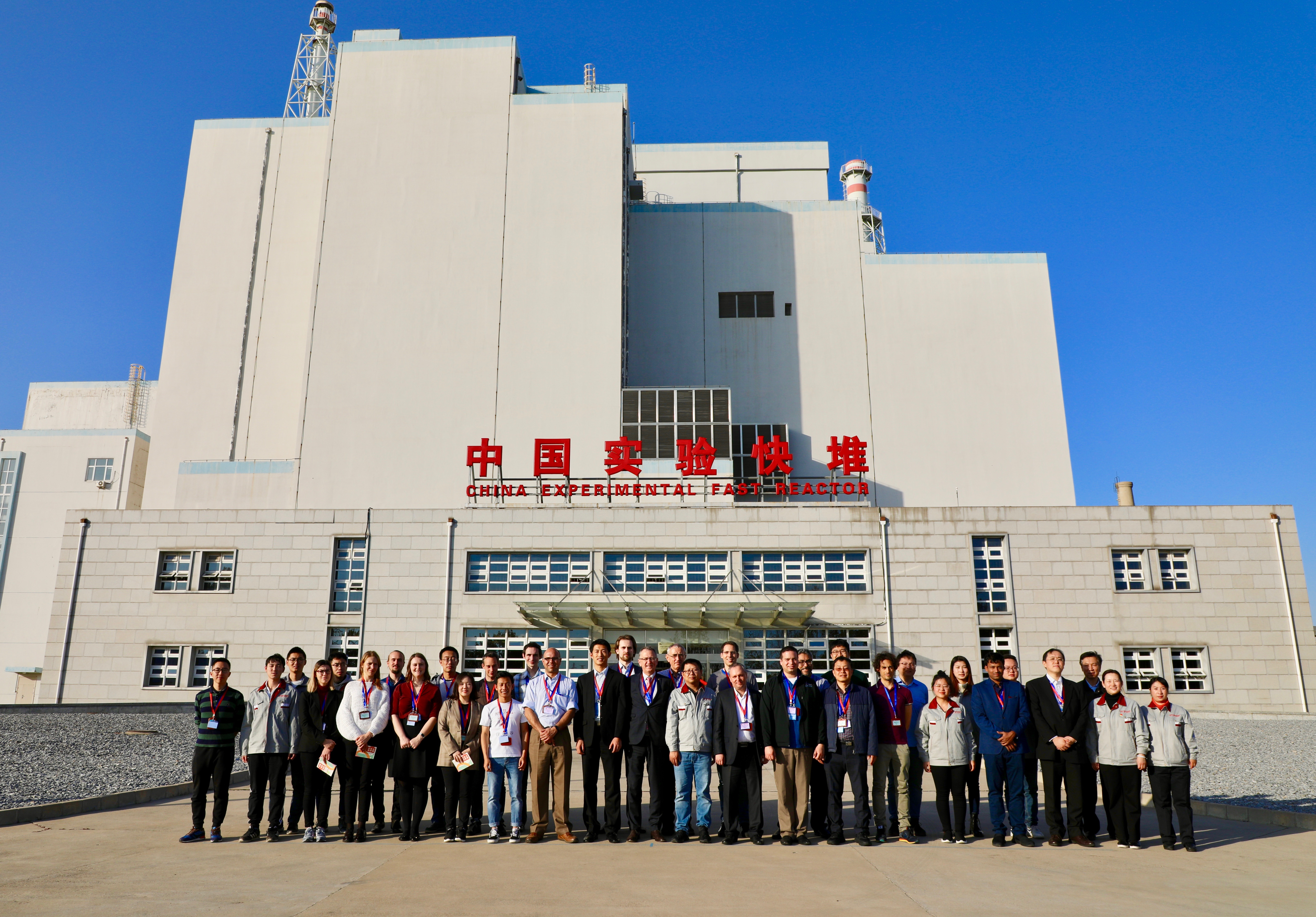Аспірант фізтеху Максим Маловиця відвідав науково-технічні засідання у м. Пекін, Китайська Народна Республіка