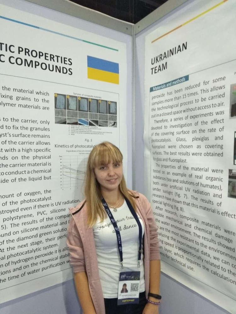 Анастасія Баришева, студентка 1 курсу фізтеху брала участь у науковій виставці