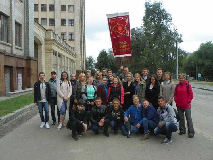 День знань у Каразінському університеті