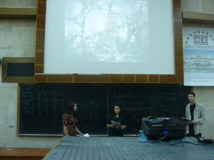 ХІV Всеукраїнський студентський турнір фізиків