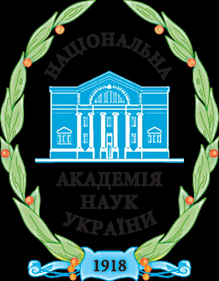 Вітаємо наших видатних професорів з обранням до Національної академії наук України