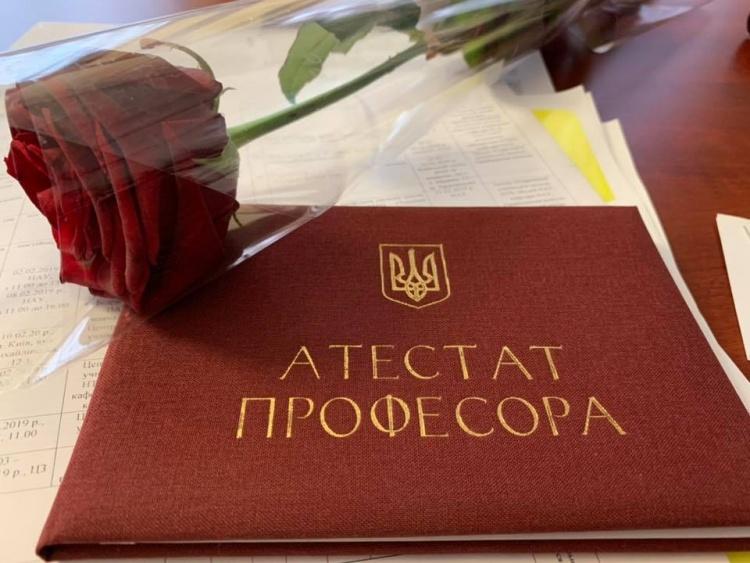 Вітаємо Литовченка С. В. та Зикова О. В. з присвоєнням вченого звання професора