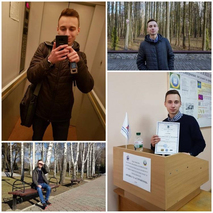 Вітаємо з перемогою студента ТЯ-54 групи ФТФ В'ячеслава Кондратенка!