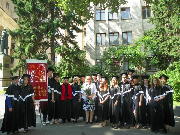 Урочистий випуск студентів – 2017