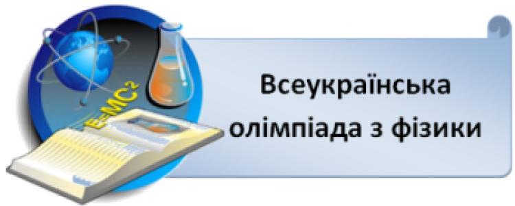 Вітаймо команду старшокласників Харківщини!