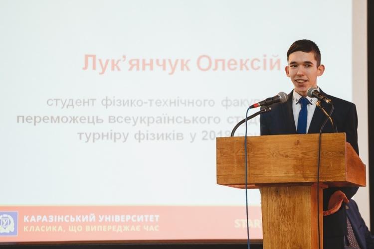 Вітаймо студента 5 курсу фізтеху Олексія ЛУК'ЯНЧУКА