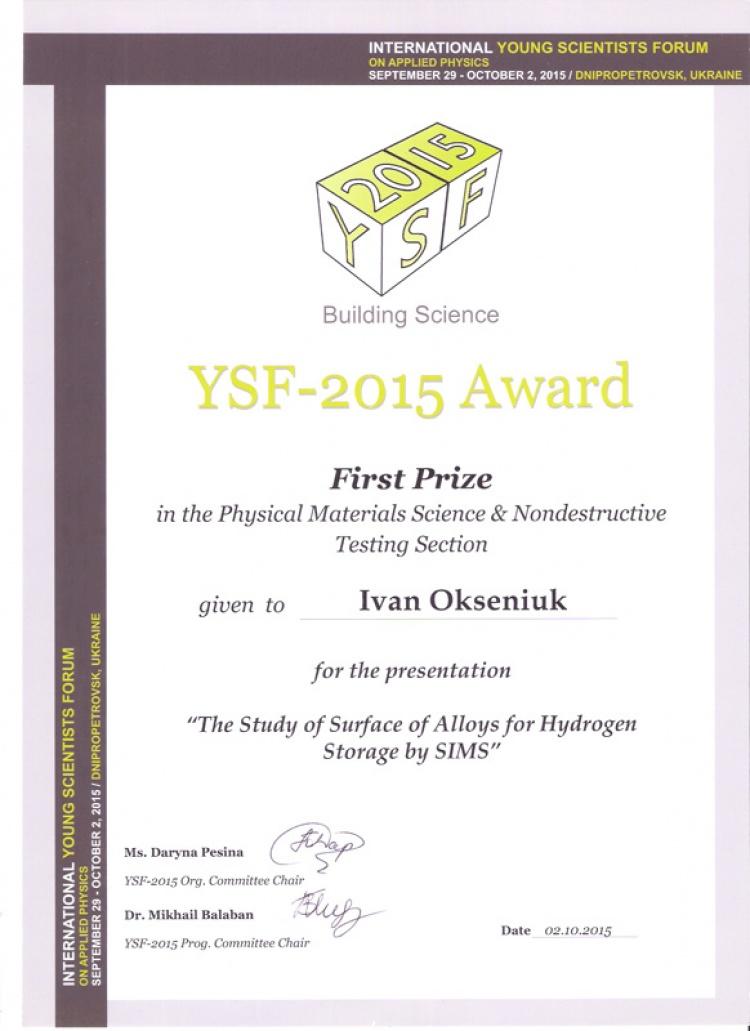 YSF-2 015, Міжнародний форум молодих учених з прикладної фізики