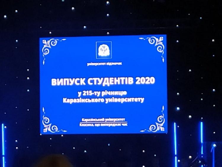 Урочистий випуск магістрів–2020