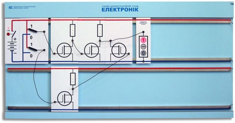 Учбово-демонстраційний комплекс для вивчення основ електротехніки та електроніки