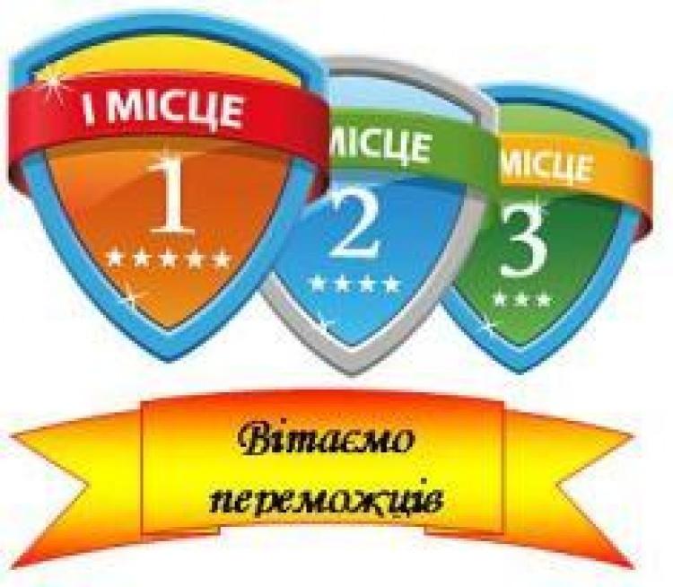 Вітаємо переможців Каразінської олімпіади з фізики !!!